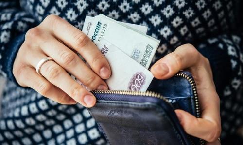 Тарифы на страховые взносы выше МРОТ снизили в 2 раза
