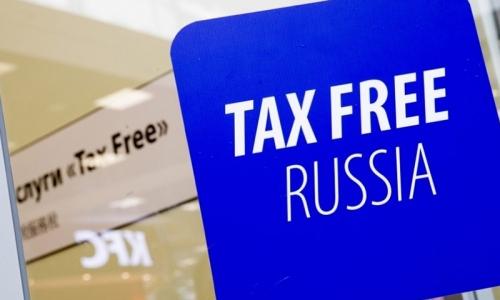 Ждем внедрения системы «tax free» на всей территории России