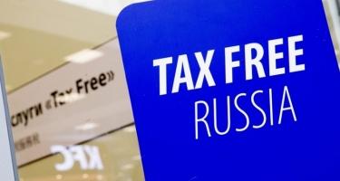 tax free распространится по всей России